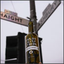 Haight + Ashbury, San Francisco
